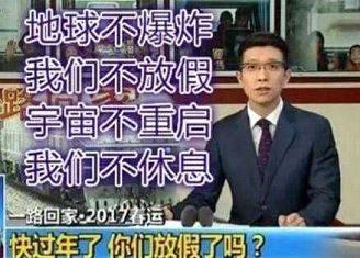 世界杯解说,只服央视朱广权!